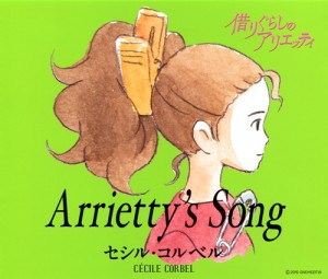 cecile-corbel-arriettys-song