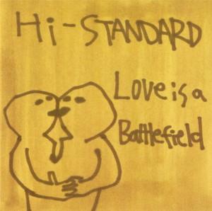 My-First-Kiss-Hi-Standard