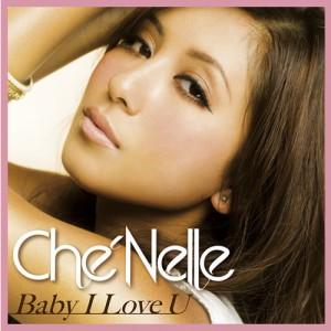 chenelle-baby-i-love-u