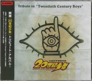 t.Rex-Twentieth-Century-Boys